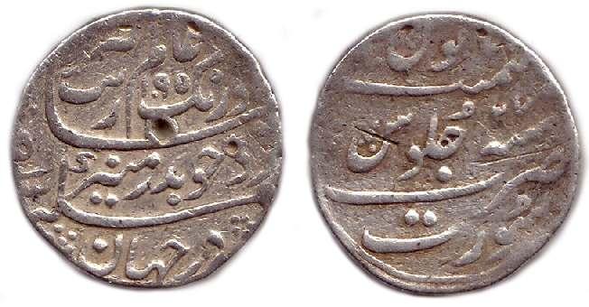 india-1-rupee-1683.jpg