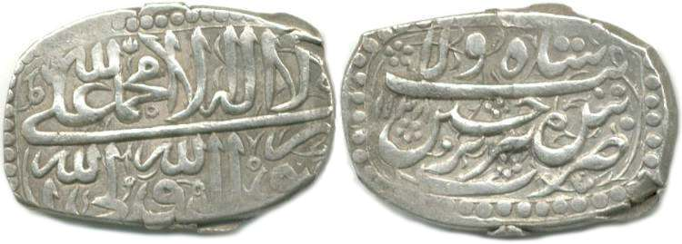 persia-5-shahi-1715.jpg
